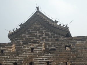 GreatWAll4